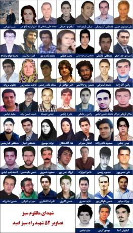درود بر تمامی شهدا و جانبازان و زندانیان جنبش آزادی خواهی ایران .